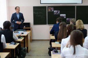 moskovskie-uchitelya-poprosili-mera-vvesti-nadbavki-za-klassnoe-rukovodstvo