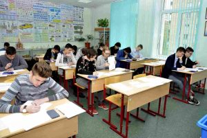 rosobrnadzor-nazval-shkoly-s-neobektivnymi-rezultatami-po-vpr