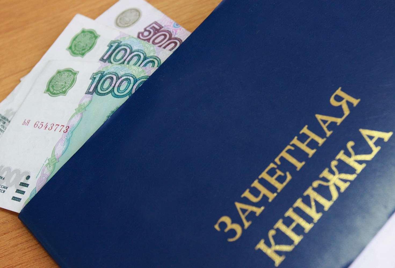 studencheskie-stipendii-s-1-sentyabrya-stanut-bolshe