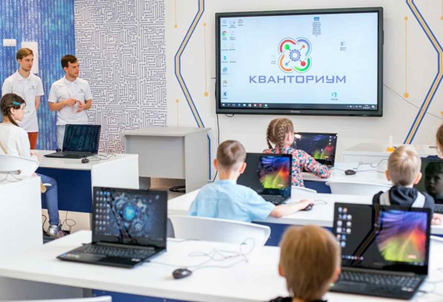 tehnoparki-kvantorium-poyavyatsya-v-kazhdom-rossijskom-gorode-k-2024-godu