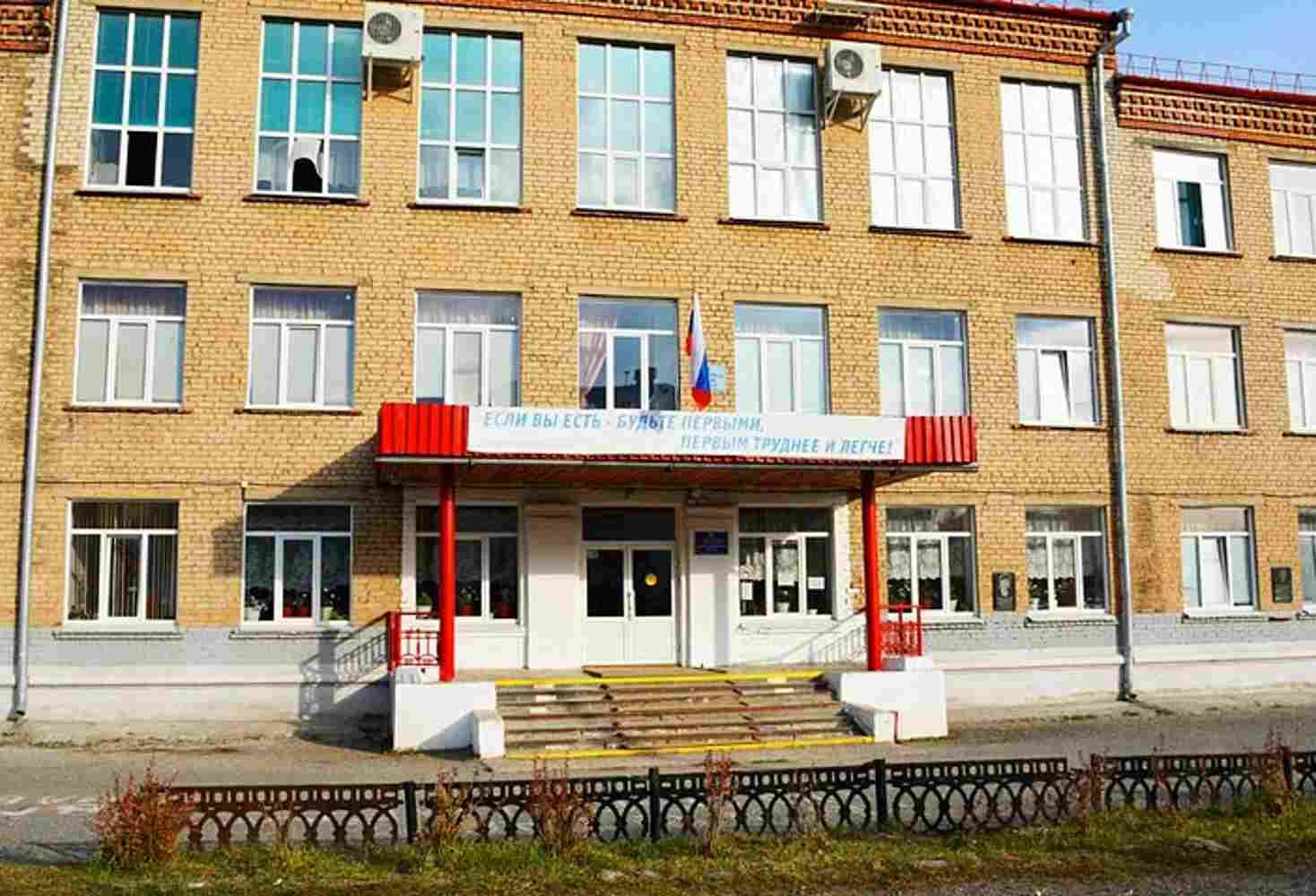 v-chelyabinskoj-oblasti-uvolili-direktora-za-otkaz-sobirat-dolgi-po-zhkh-s-roditelej