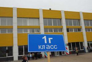 v-krasnoyarskih-shkolah-otkazalis-ot-bukv-g-i-zh-v-naimenovaniyah-klassov