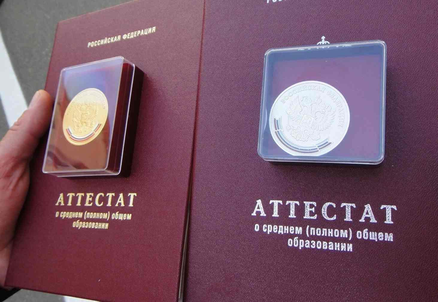 v-minprosveshheniya-nazvali-minimalnyj-porog-ege-dlya-polucheniya-medali