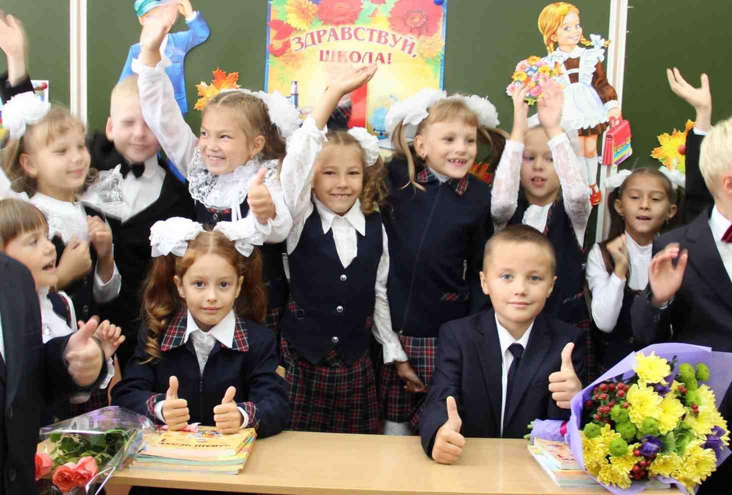 v-novom-uchebnom-godu-v-pervyj-klass-pojdut-1-8-millionov-detej