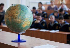 geograficheskij-diktant-projdet-v-rossii-11-noyabrya