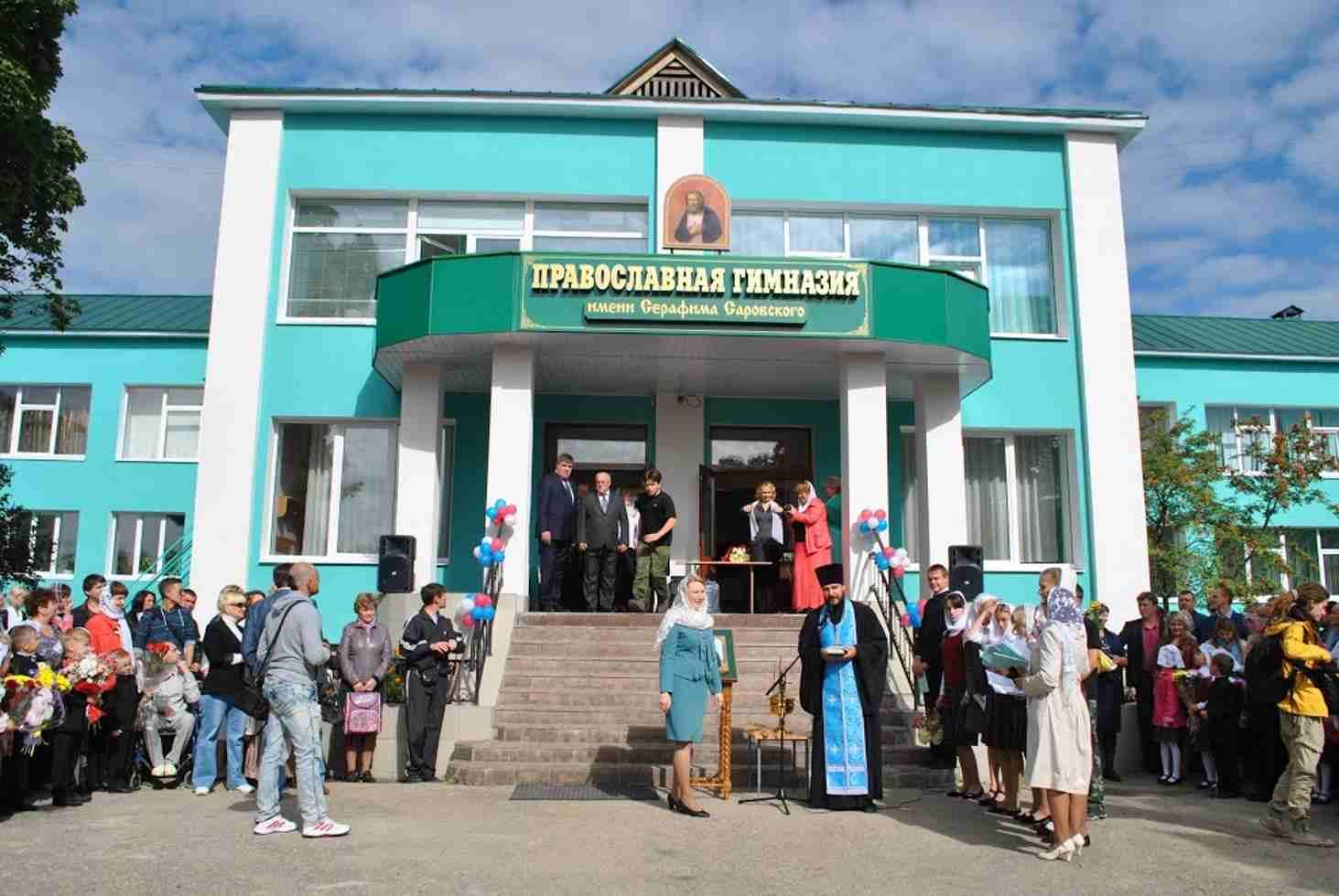 profsoyuz-uchitel-trebuet-ot-pravoslavnoj-gimnazii-v-nizhegorodskoj-oblasti-prekratit-diskriminatsiyu-rabotnika