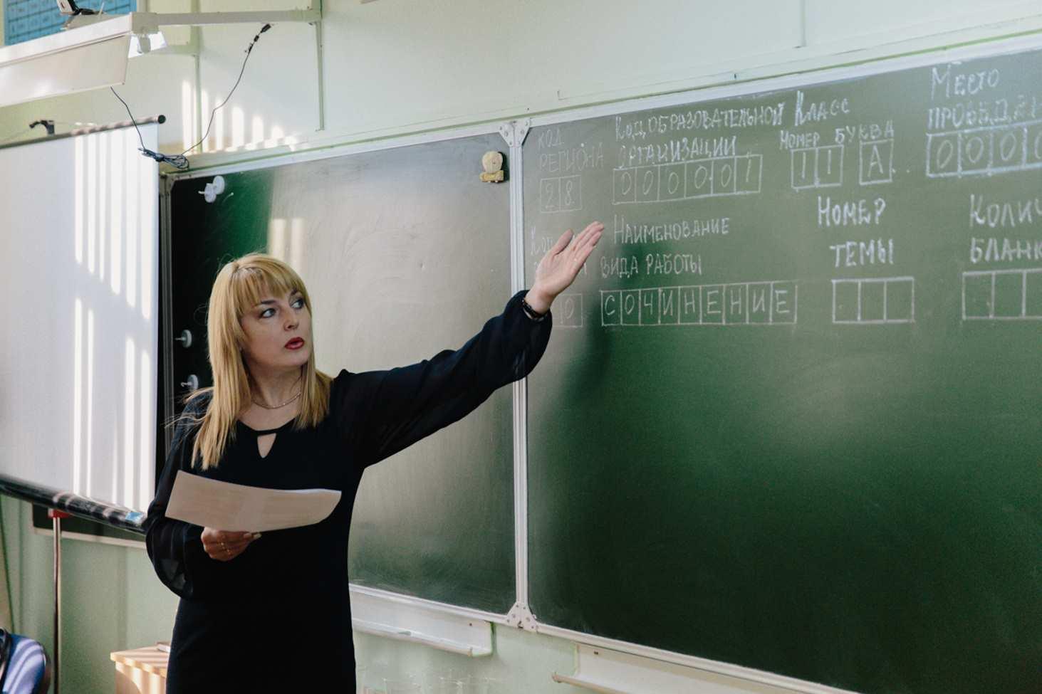profsoyuzy-negativno-ocenili-natsionalnuju-sistemu-uchitelskogo-rosta