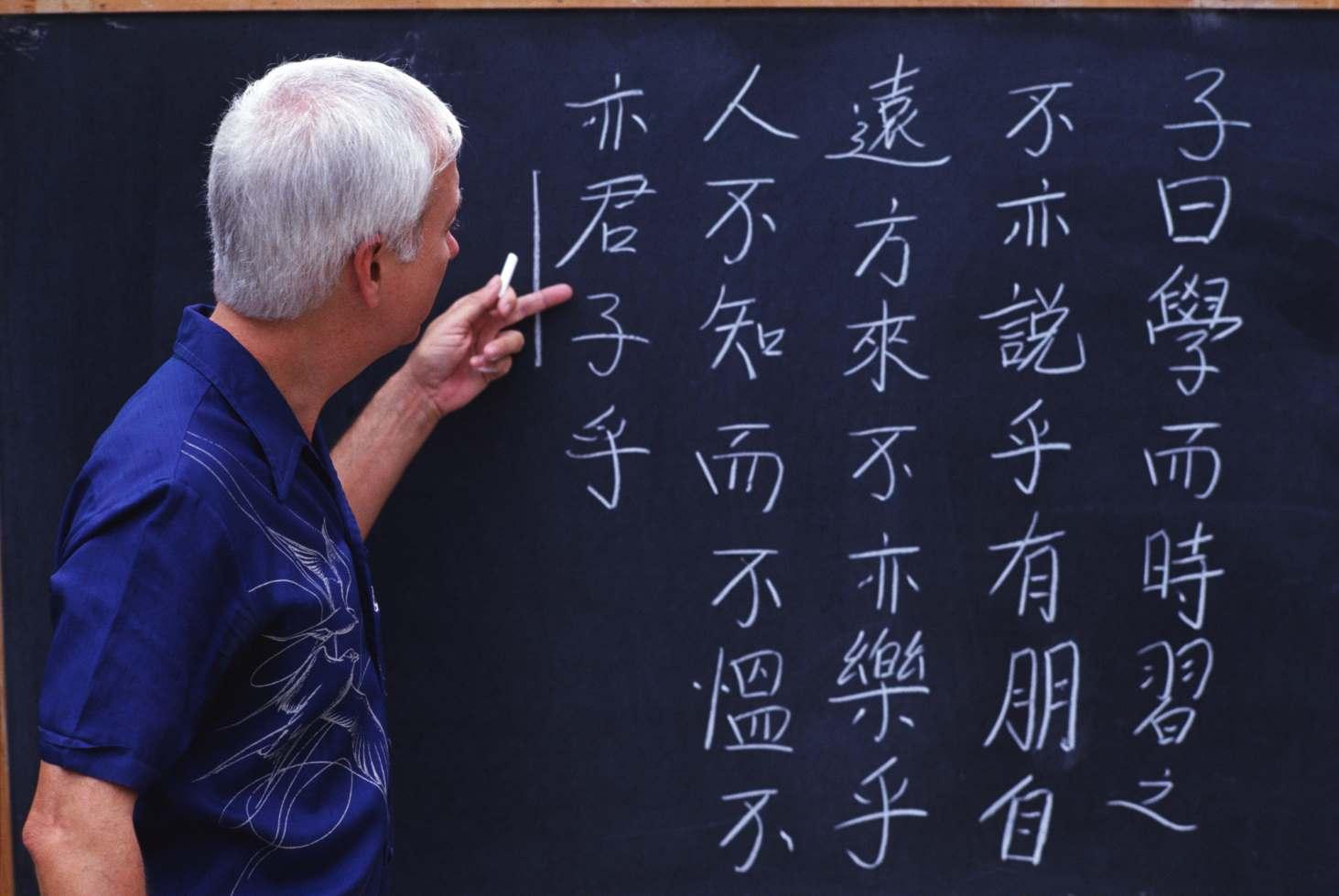 v-kontse-oseni-v-shkolah-projdet-probnyj-ege-po-kitajskomu-yazyku