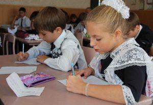 v-rossijskih-shkolah-provedut-otsenku-kachestva-obrazovaniya
