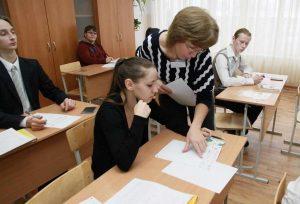 rosobrnadzor-kazhdaya-pyataya-shkol-stavit-neobektivnye-otsenki-za-itogovoe-sochinenie