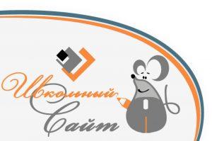 shkolnyj-portal-pravitelstva-podmoskovya-rassylal-roditelyam-reklamu