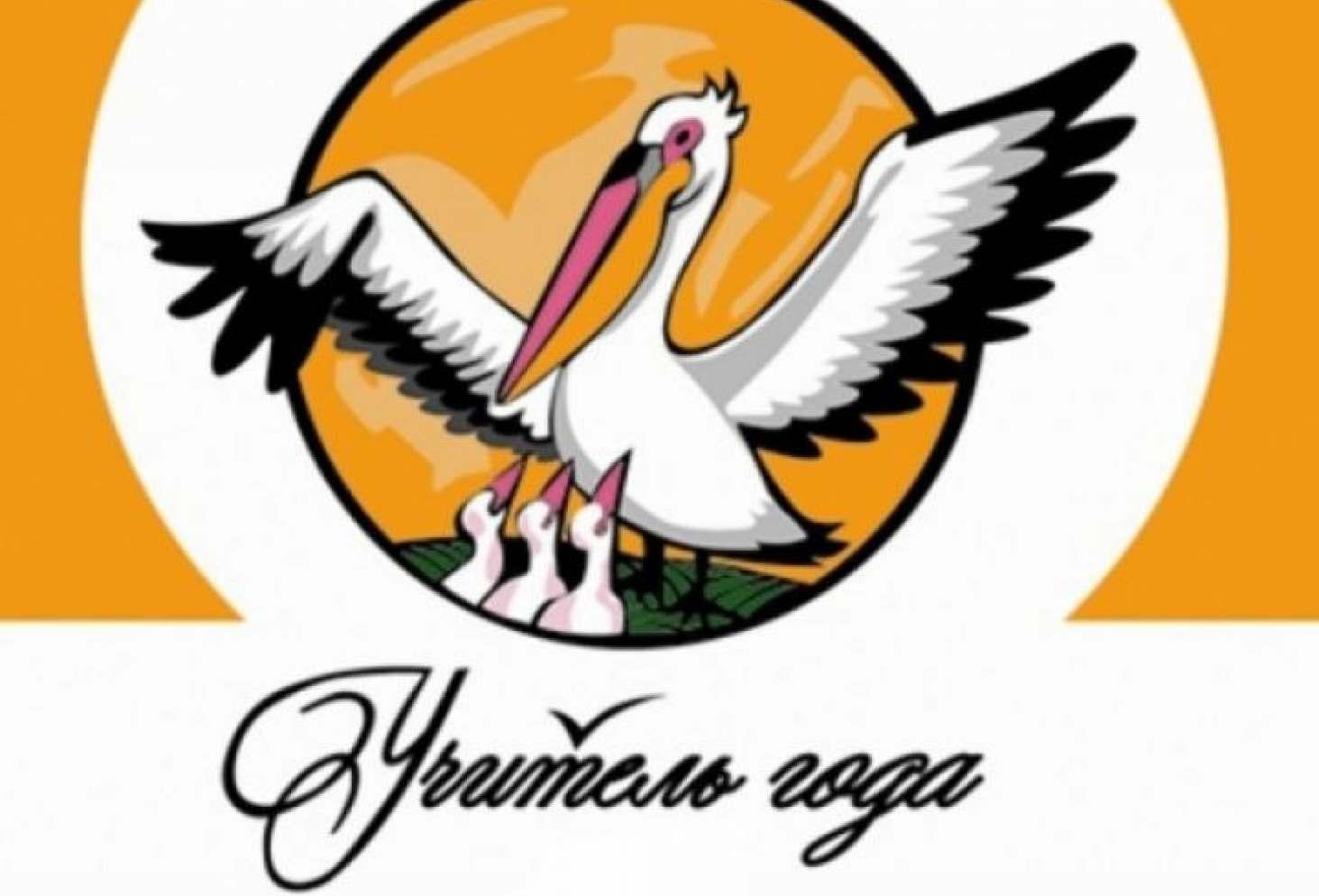 stala-izvestna-pyaterka-pobeditelej-konkursa-uchitel-goda-rossii-2018
