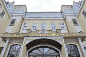 v-obshhestvennoj-palate-rf-obsudili-nuzhny-li-shkole-uchebniki