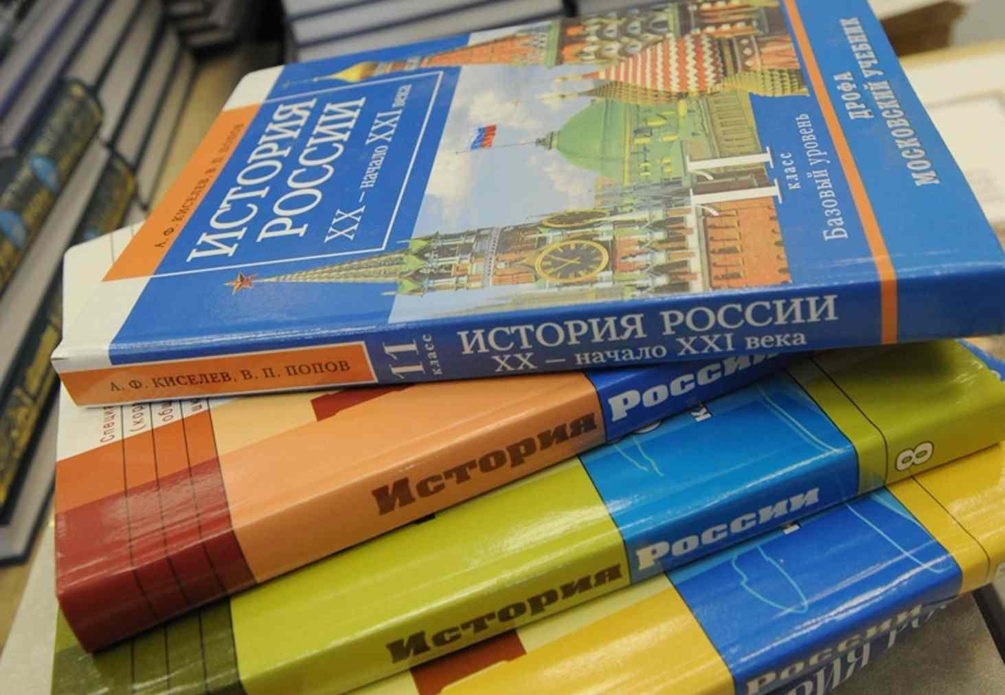 olga-vasileva-ege-po-istorii-rossii-mozhet-stat-obyazatelnym-posle-2022-goda