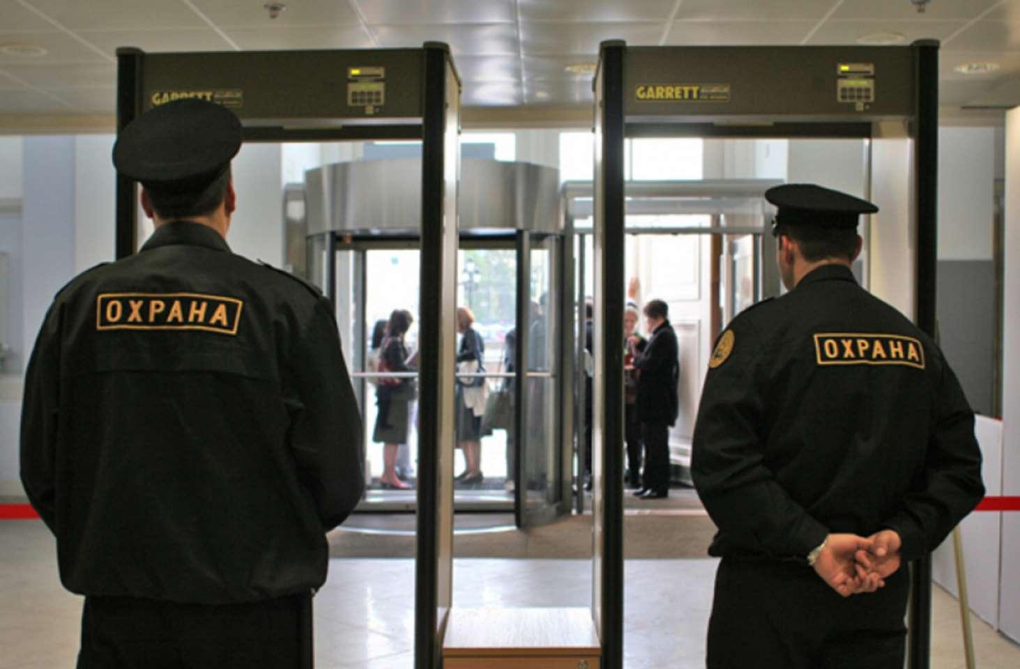 genprokuratura-raskritikovala-rekomendatsii-minprosveshheniya-po-antiterroristicheskoj-bezopasnosti