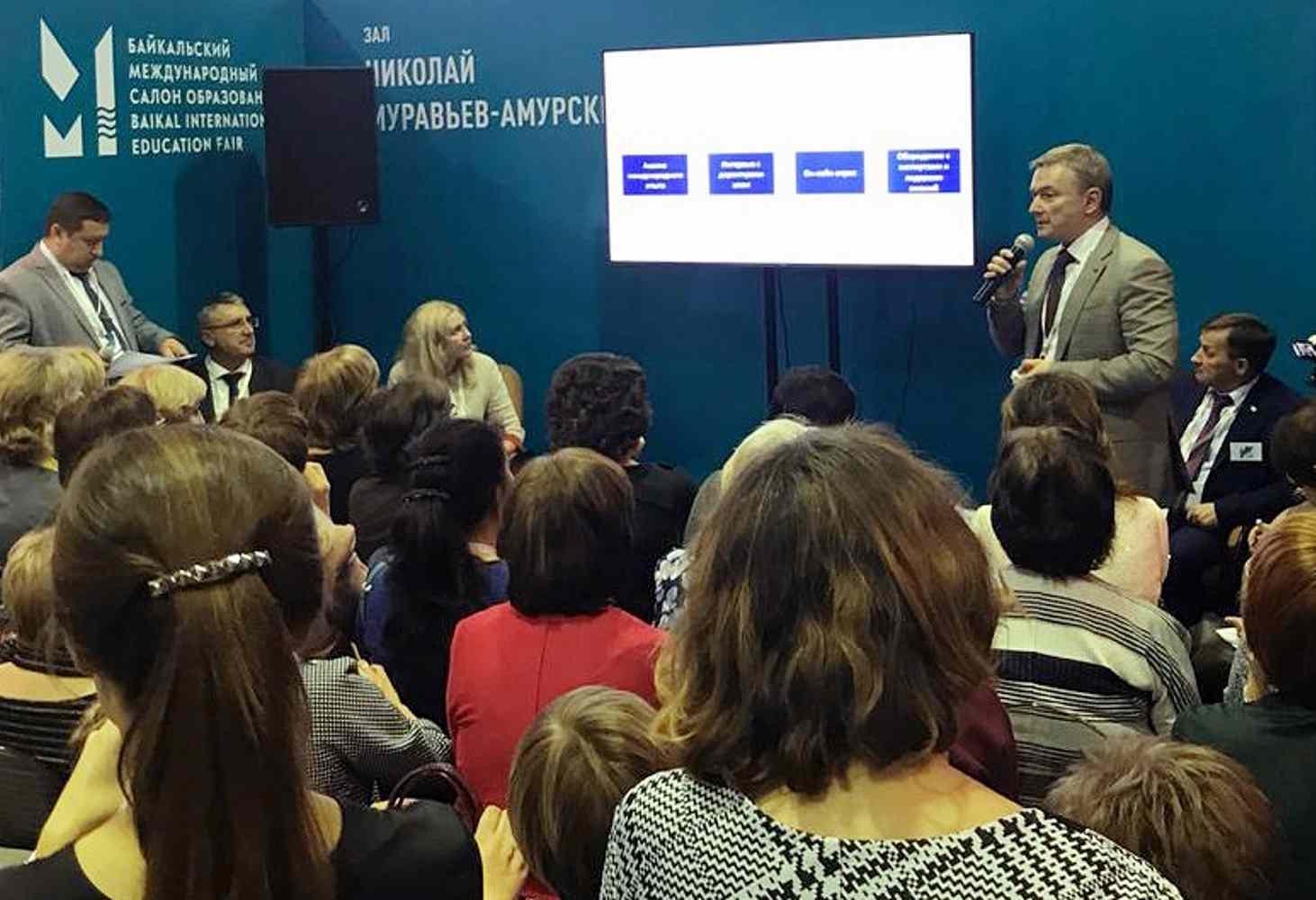 issledovanie-95-direktorov-rossijskih-shkol-ne-imeyut-upravlencheskogo-obrazovaniya