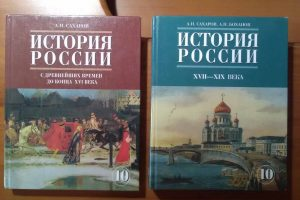 kategoricheski-protiv-obyazatelnogo-ekzamena-po-istorii-uchitel-istorii-vyskazalas-ob-idee-sdelat-ege-po-istorii-obyazatelnym