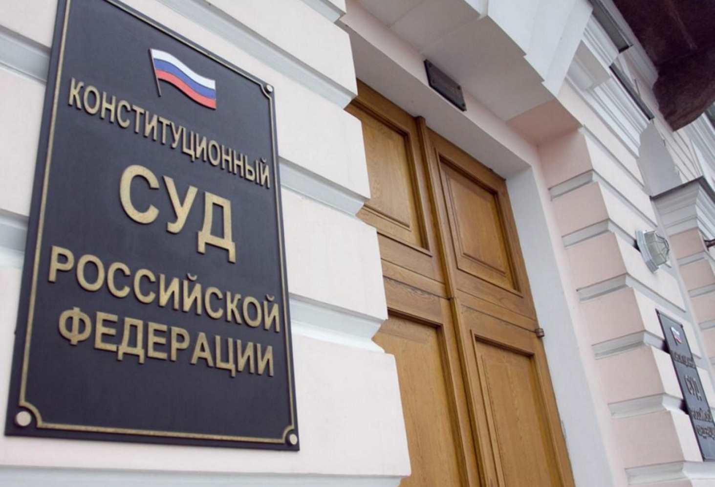 konstitutsionnyj-sud-rf-vystupil-na-storone-vospitatelej-so-stazhem-no-bez-profobrazovaniya