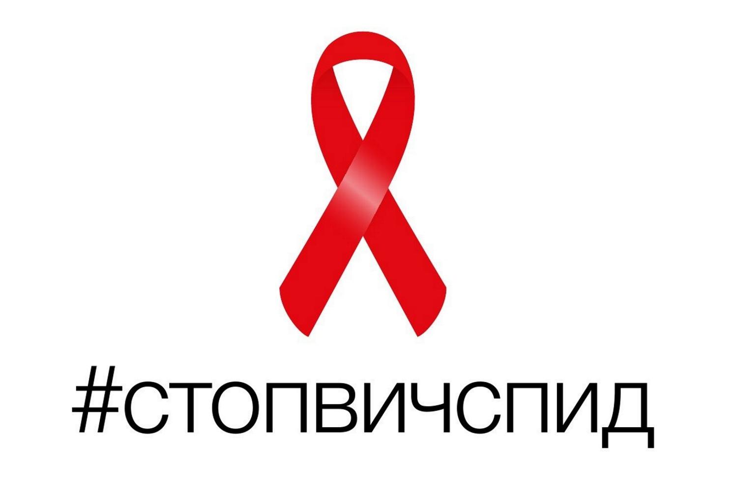 ministerstvo-prosveshheniya-podgotovilo-stsenarii-roditelskogo-sobraniya-po-profilaktike-spida