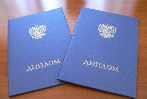 proverit-dostovernost-diploma-vuza-mozhno-budet-na-portale-gosuslug-s-2019-goda