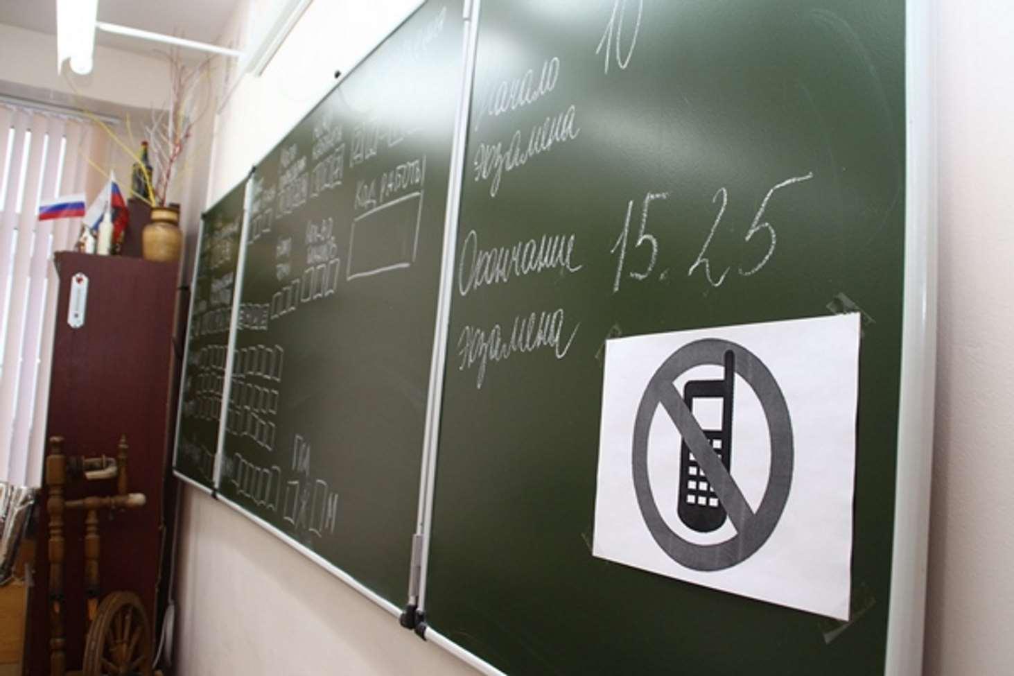 rosobrnadzor-protestiruet-vozmozhnost-dostavki-materialov-ege-po-internetu