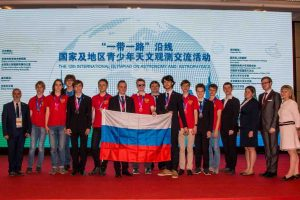 rossijskie-studenty-vzyali-chetyre-zolota-na-olimpiade-po-astronomii-i-astrofizike