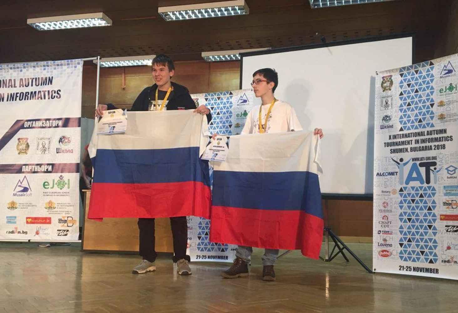 rossijskie-shkolniki-zavoevali-11-zolotyh-medalej-na-mezhdunarodnom-turnire-po-informatike