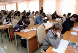 zavershilsya-shkolnyj-etap-vserossijskoj-olimpiady-shkolnikov