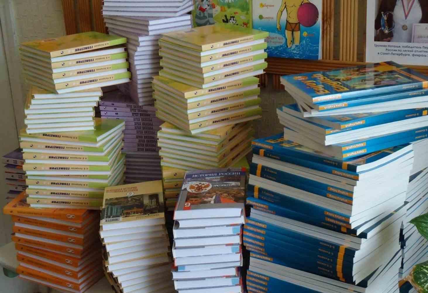 В России разработали первый учебник для школьников по ЖКХ