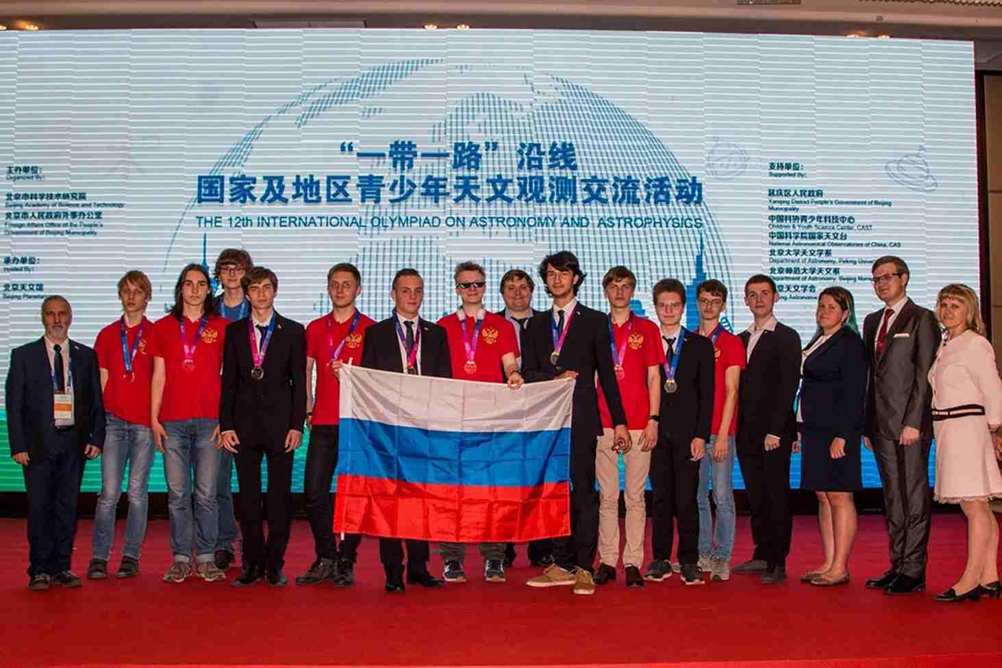 pobeditelej-mezhdunarodnyh-olimpiad-shkolnikov-nagradyat-millionom-rublej