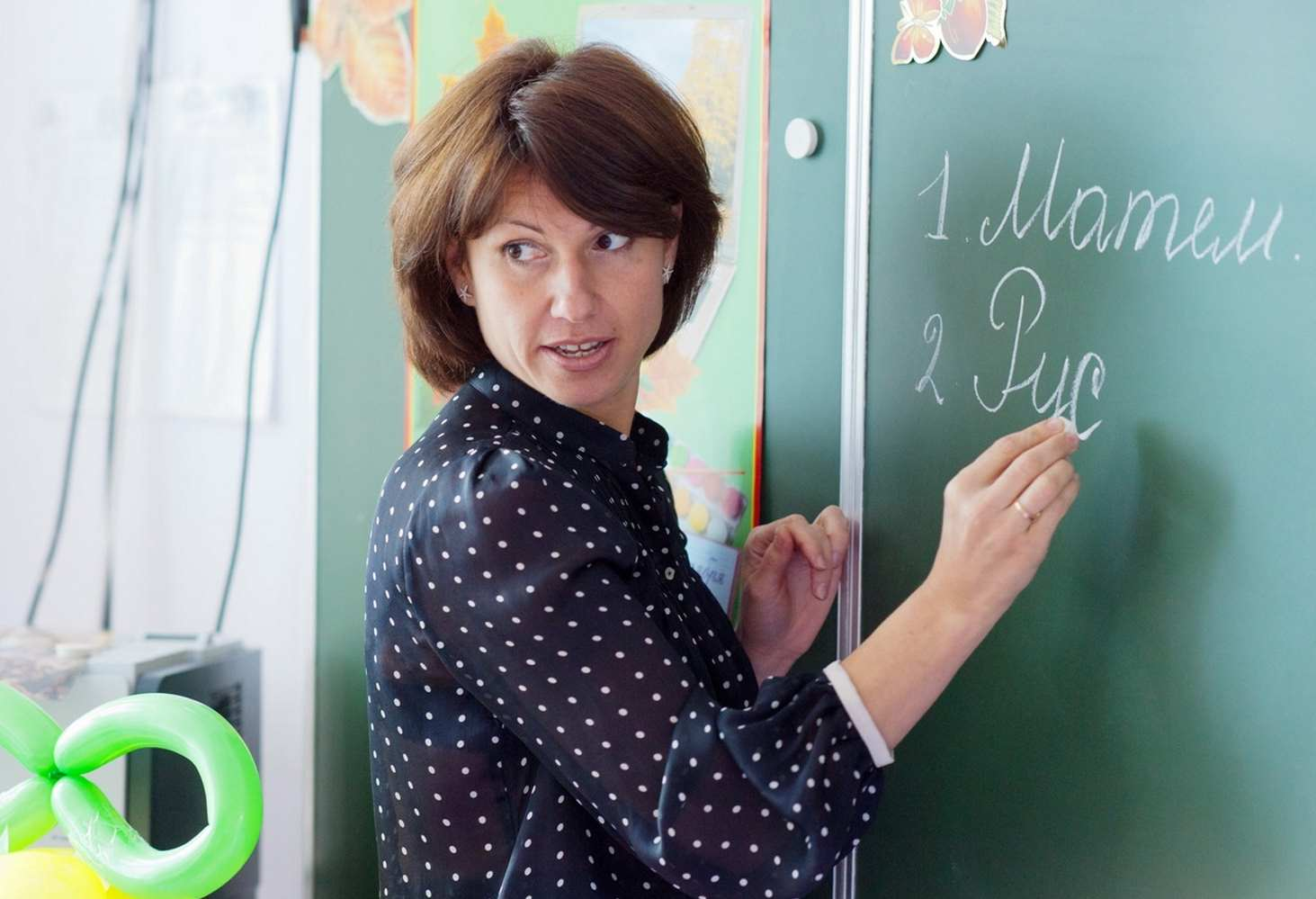 profsoyuz-uchitel-prizval-pedagogov-podderzhat-zakonoproekt-2-mrot-za-stavku