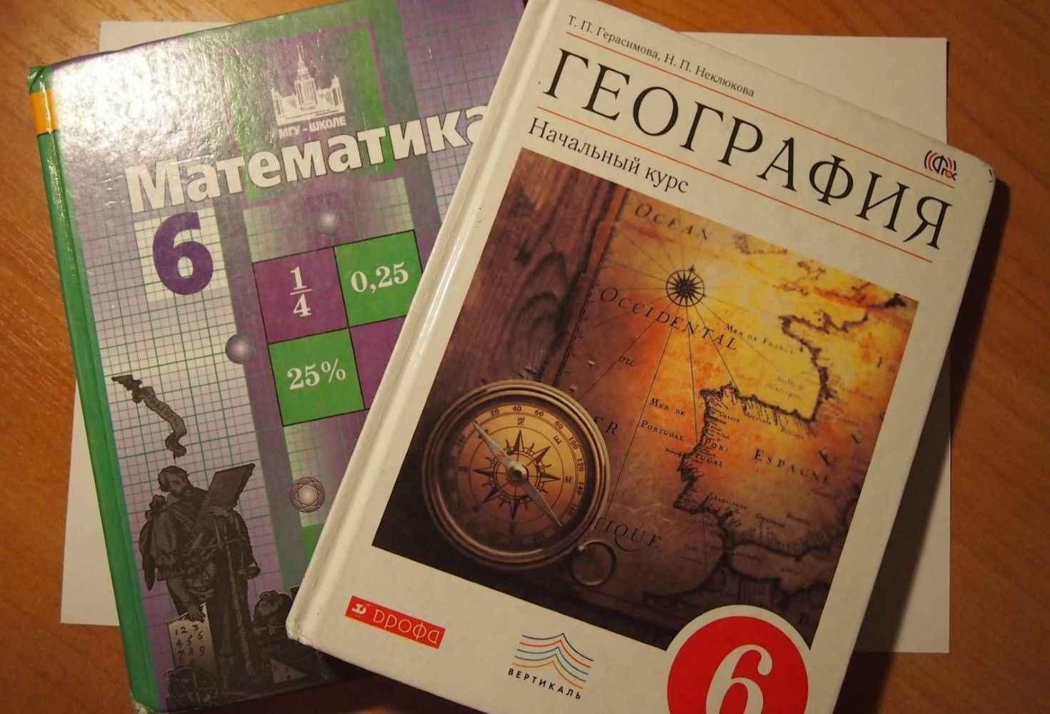 rossijskij-uchebnik-sokrashhenie-federalnogo-perechnya-uchebnikov-mozhet-privesti-k-snizheniyu-kachestva-obrazovaniya
