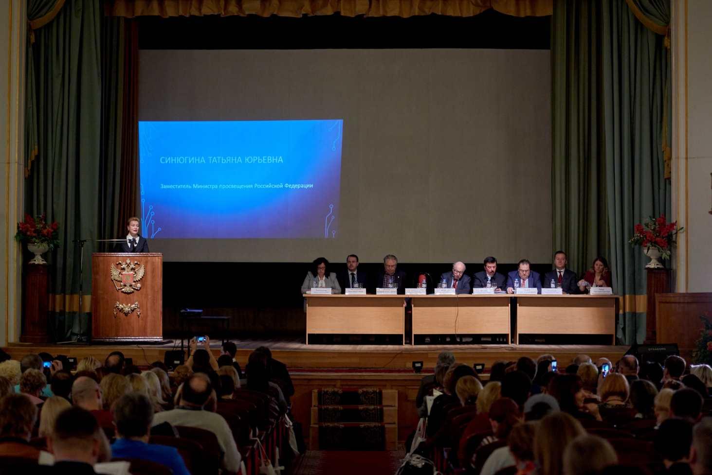 shkoly-perejdut-na-obnovlyonnye-obshheobrazovatelnye-programmy-po-istorii-rossii-v-2019-godu