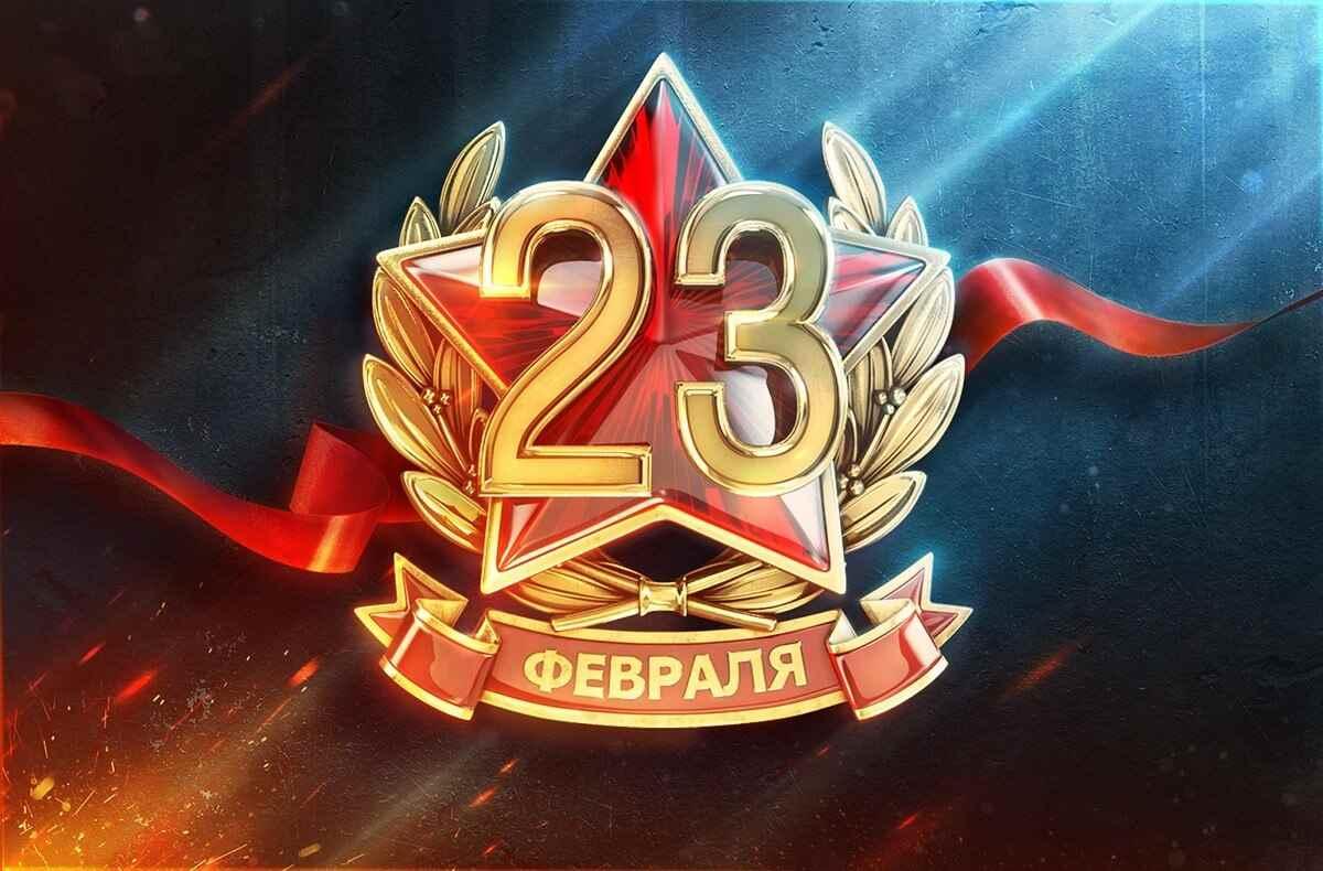 https://gazeta-pedagogov.ru/23-fevralya-den-…azetoj-pedagogov/