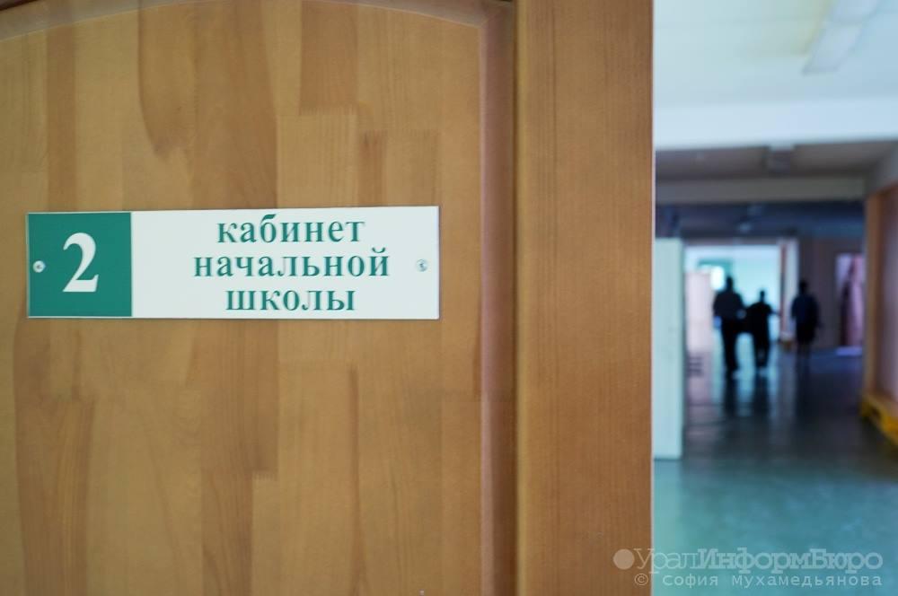 https://gazeta-pedagogov.ru/skandal-v-ekater…-v-pervye-klassy/ 