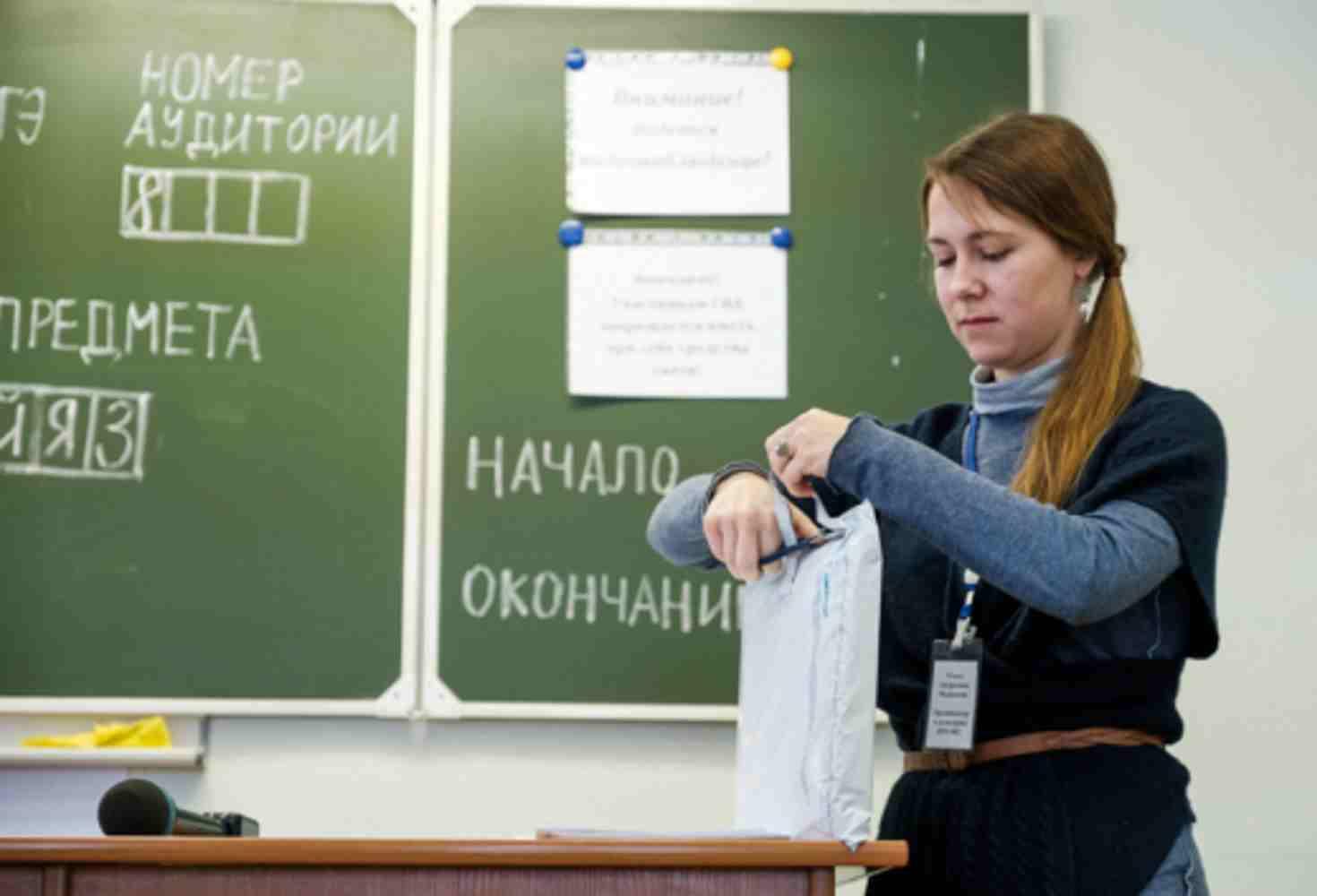 profsoyuz-obrazovaniya-rajonnye-upravleniya-pensionnogo-fonda-hotyat-isklyuchit-uchastie-uchitelej-na-ege-iz-stazha