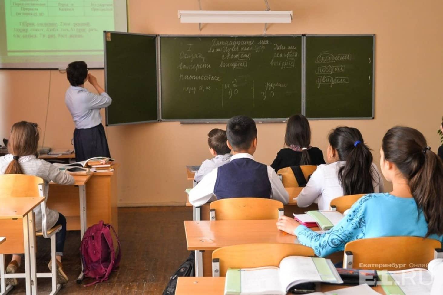 nazvany-goroda-s-samym-nizkim-i-samym-vysokim-urovnyami-shkolnogo-obrazovaniya