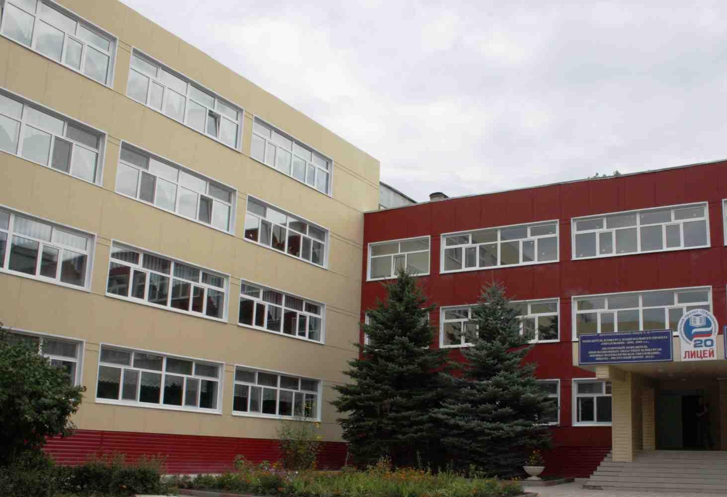 В российских школах в октябре пройдет оценка качества образования