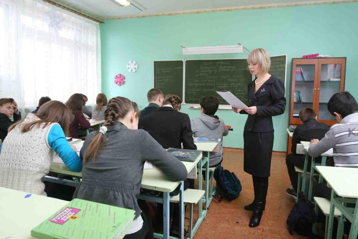 selskim-pedagogam-reshili-ne-otmenyat-kommunalnye-lgoty
