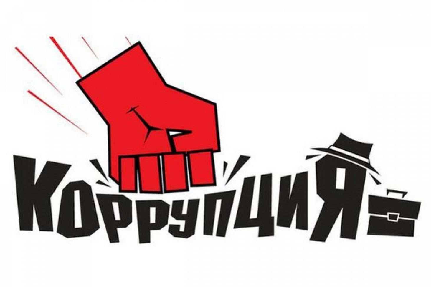 v-moem-universitete-poyavilsya-kurs-po-protivodejstviyu-korruptsii