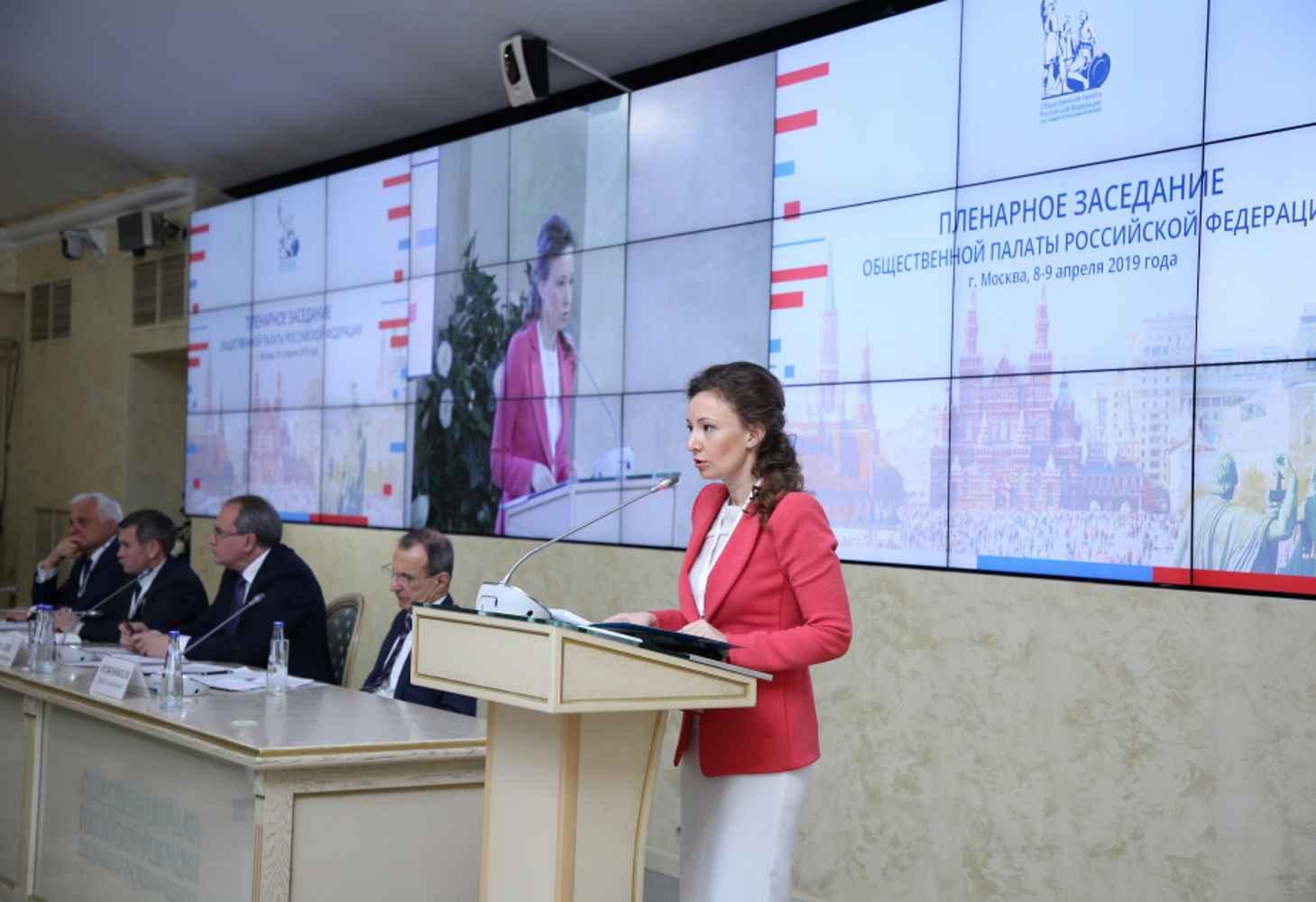 anna-kuznetsova-tolko-16-6-vospitatelnyh-programm-shkol-sootvetstvuyut-zaprosam-vremeni