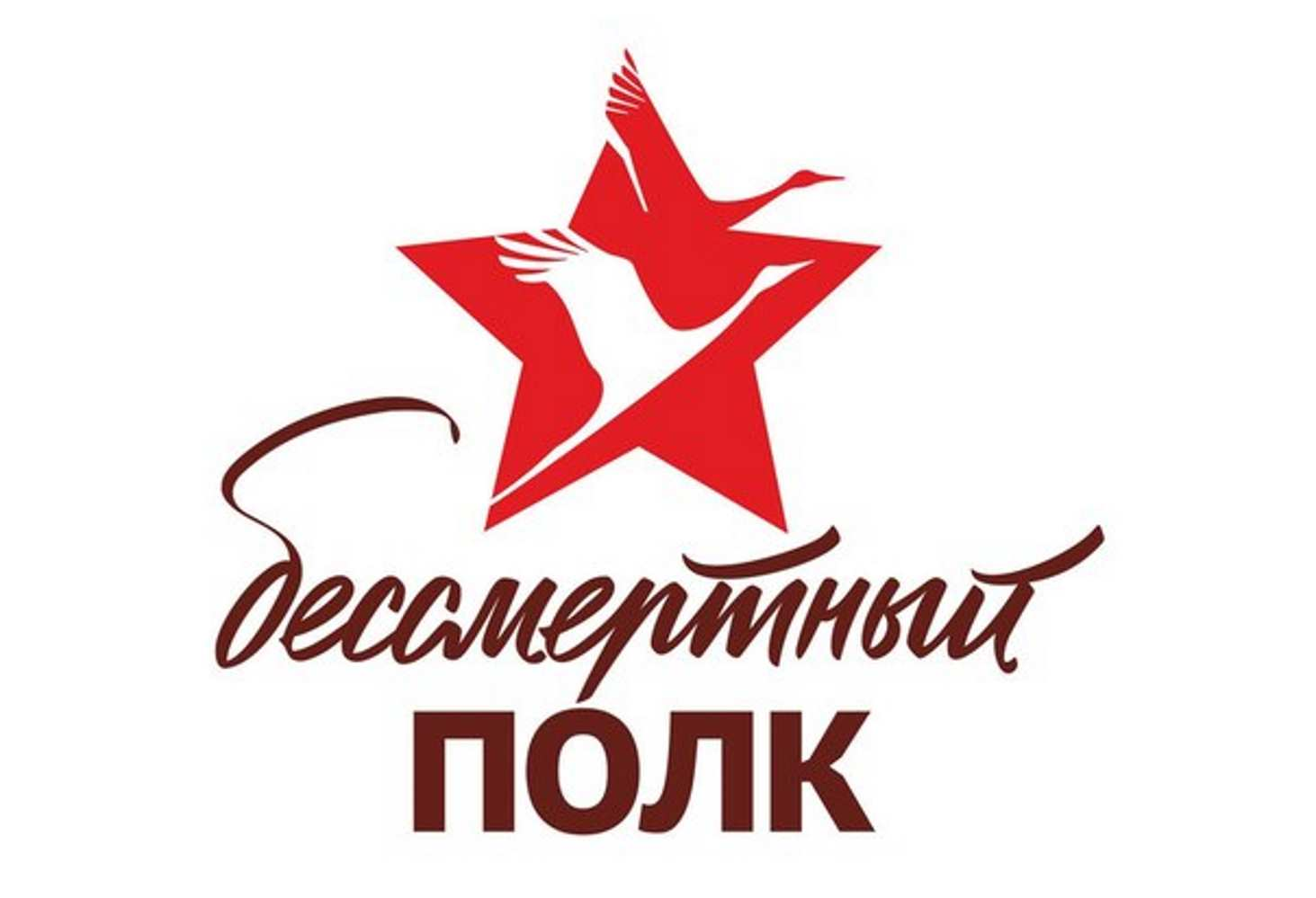 grishin-aleksandr-ivanovich