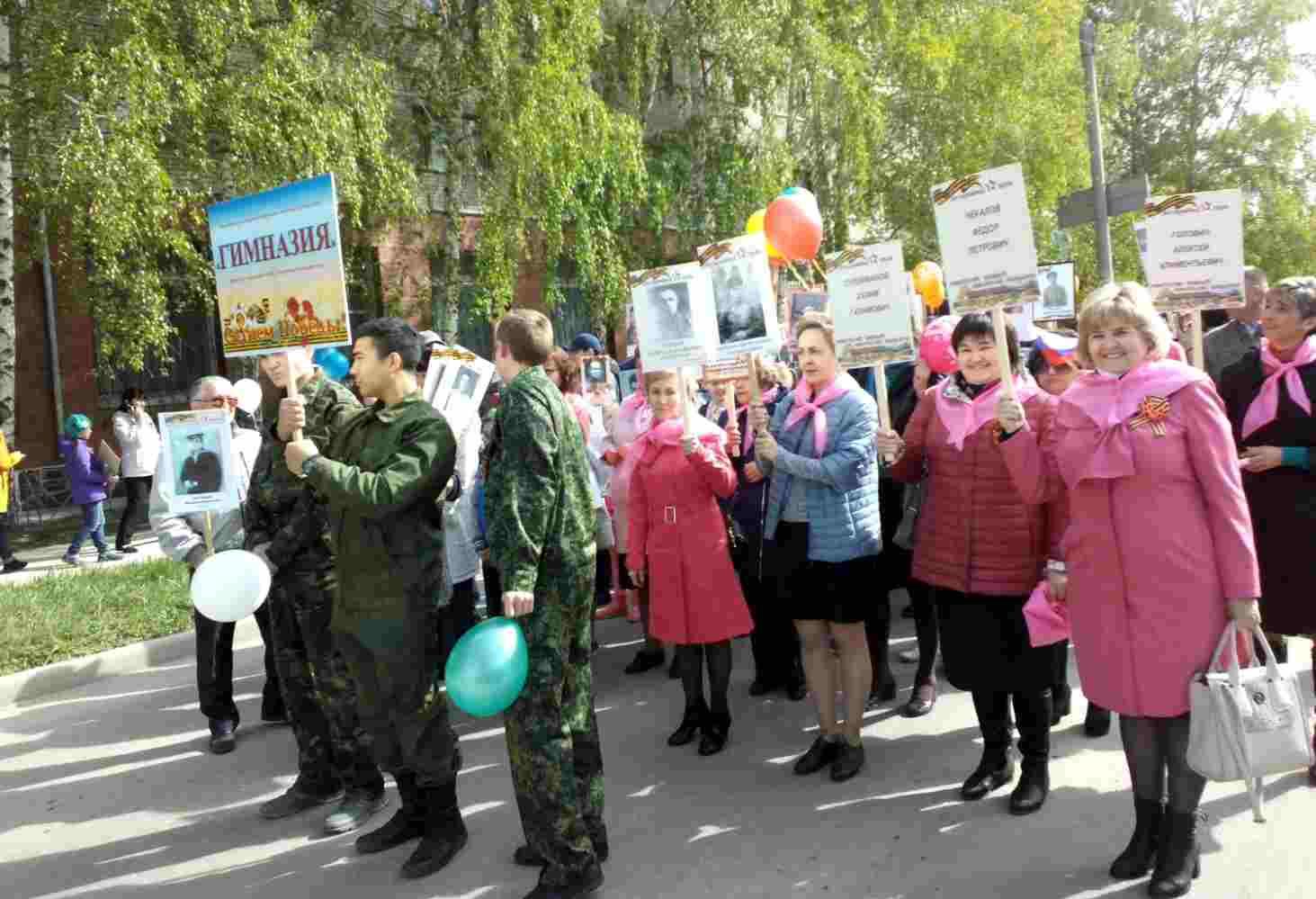 pedagog-iz-saratova-vystupil-protiv-dobrovolno-prinuditelnogo-uchastiya-shkol-v-bessmertnom-polku-i-demonstratsii-na-1-maya