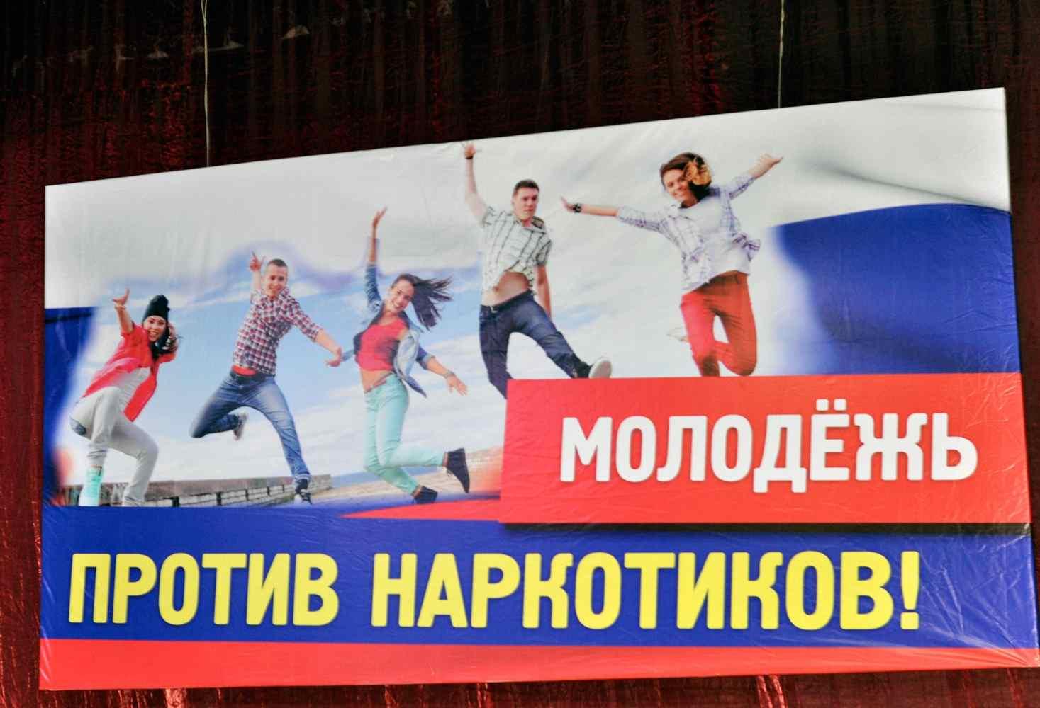 rossijskih-shkolnikov-predlozhili-proveryat-na-narkotiki-s-13-let