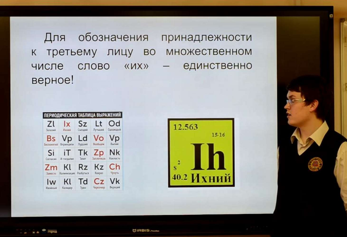 shkolniki-sostavili-tablitsu-grammaticheskih-i-rechevyh-oshibok-vzroslyh