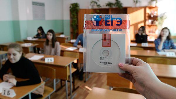 https://gazeta-pedagogov.ru/minprosveshheniy…ge-po-literature/