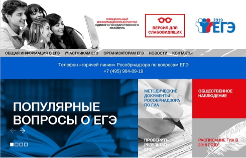 https://gazeta-pedagogov.ru/podborka-sajtov-…podgotovki-k-ege/