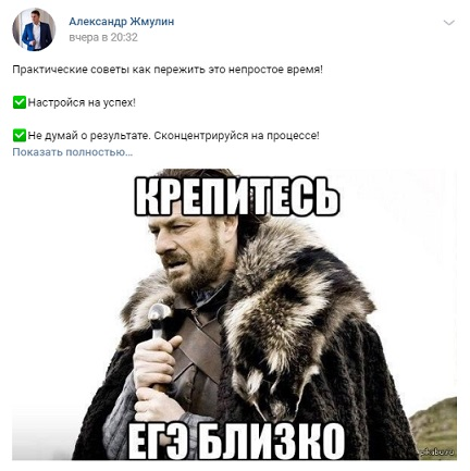 https://gazeta-pedagogov.ru/direktora-moskov…v-preddverii-ege/
