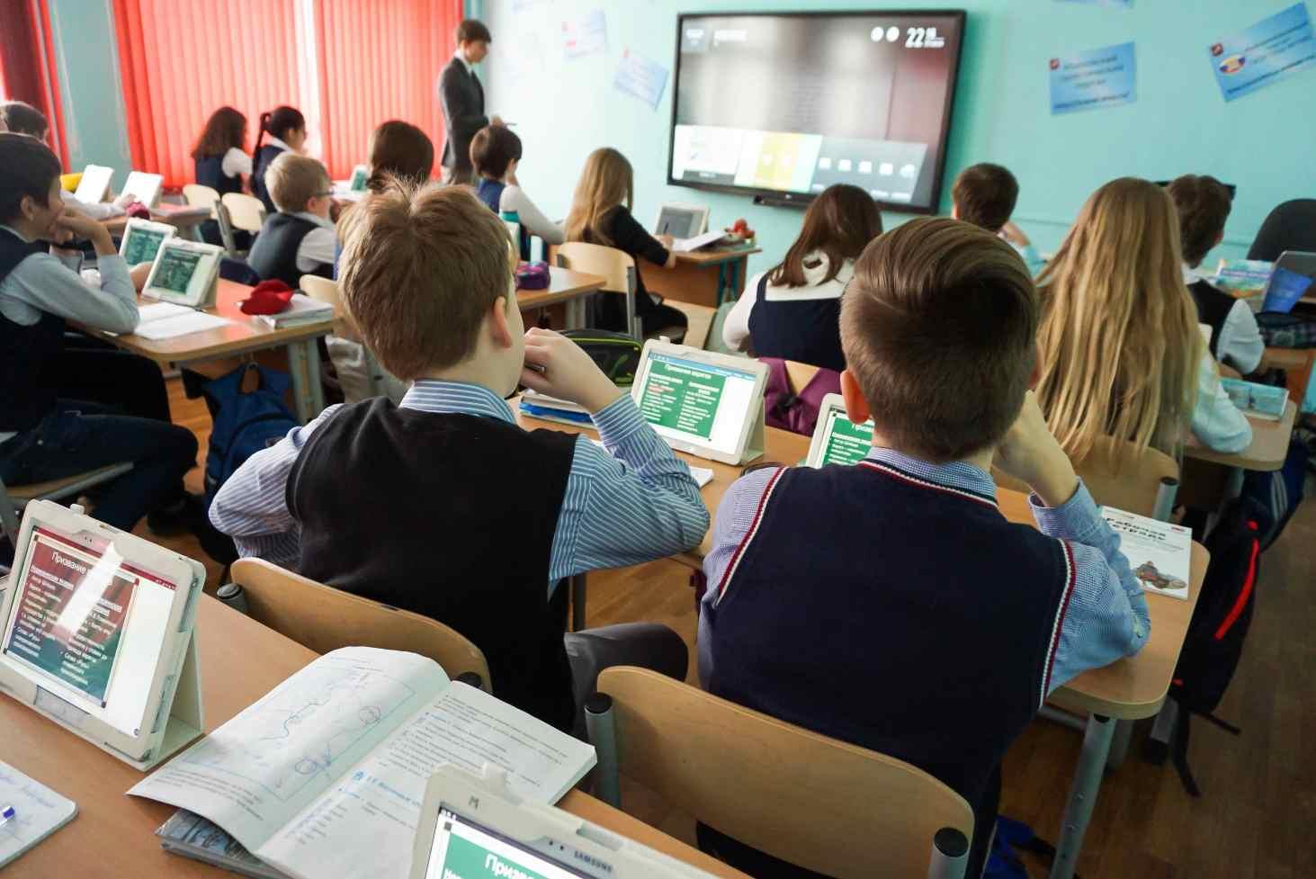 biblioteku-moskovskoj-elektronnoj-shkoly-otkroyut-dlya-pedagogov-i-uchenikov-iz-drugih-regionov