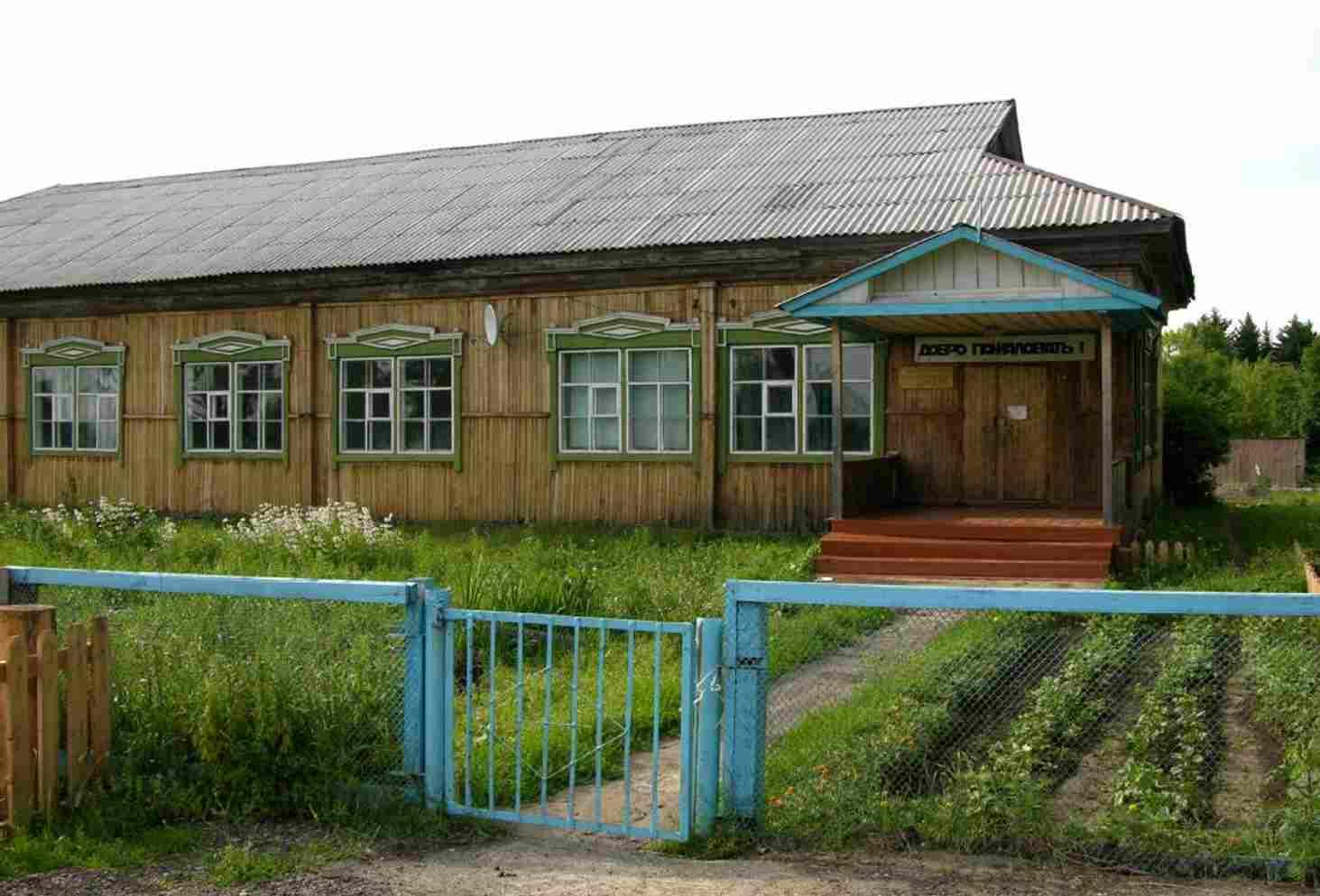 izmenitsya-li-otnoshenie-k-selskim-shkolam-v-rossii